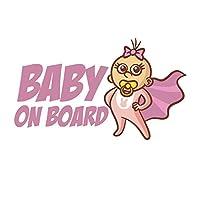 Yang1995 反射ステッカーかわいい女の赤ちゃんの車のデカールが兆候を警告スタイリング15CM * 8.8CM車 (Color : 1)