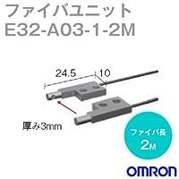 オムロン(OMRON) E32-A03-1 2M ファイバユニット サイドビュー検出 E32 透過形 ファイバ長2m NN