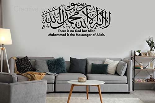 Kalima Islamische Wandaufkleber Shahada Islamische Wandkunst Islamische Kalligraphie Aufkleber Wandbilder Islamische Kunst, Vinyl, Adidas Sportschuhe mit Stollen, W120xH60cm