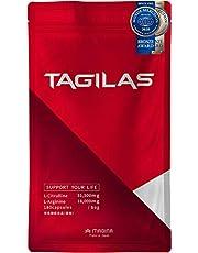 MAGINA TAGILAS タギラス 黒生姜 シトルリン アルギニン 亜鉛 栄養機能食品 全11種成分 63000mg