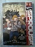 Sprouse Bros 47 R.O.N.I.N. EPISODES 1 - 4 (47 R.O.N.I.N., #1 - 4) (47 R.O.N.I.N., #1 - 4)