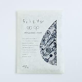 風呂敷 撥水加工 アクアドロップ ミナペルホネン 100cm (letter of flower グレー)