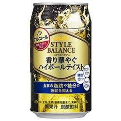 Asahi(アサヒ)『スタイルバランス 香り華やぐハイボールテイスト 350ml』