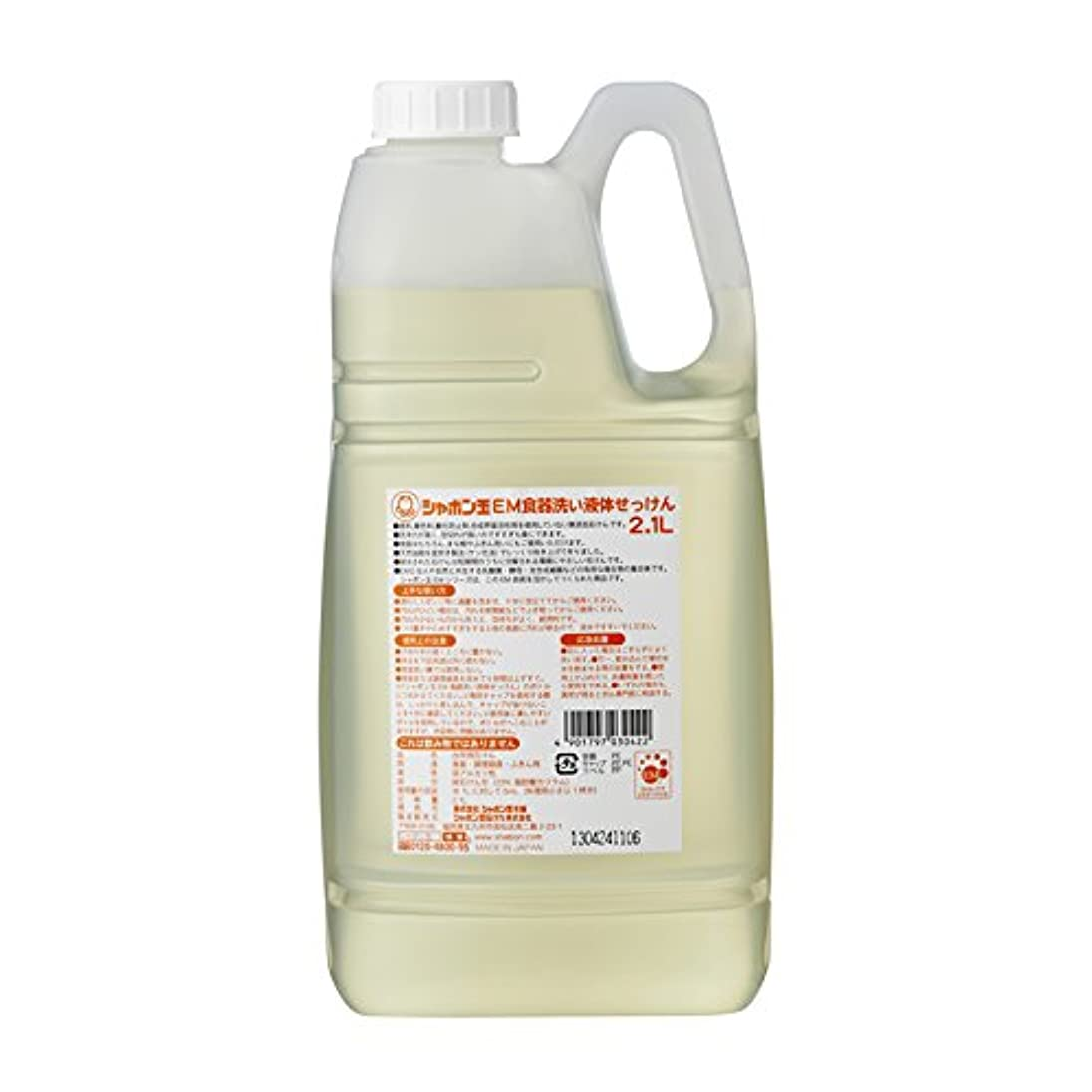 恐怖症旅行代理店軍シャボン玉 EM食器洗い液体せっけん 2.1L