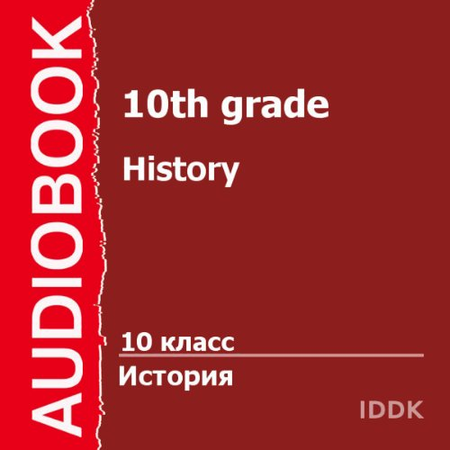 History for 10th Grade [Russian Edition] Titelbild