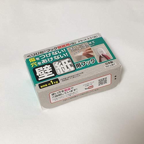 くりぴたフック壁紙用(S) 透明 【お徳用2セット入り】★耐荷重1kg★