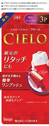 Cielo Hair Color EX Cream 3P Bright Pure Brown 1 agent 40g + 2 agents 40g