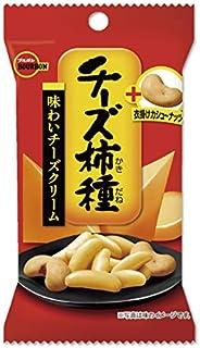 ブルボン チーズ柿種プラス衣掛けカシューナッツ 20袋入