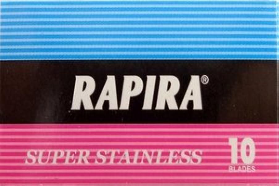 頑丈音声カブRapira Super Stainless 両刃替刃 10枚入り(10枚入り1 個セット)【並行輸入品】