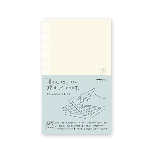 Midori MD notebook  grid ruled (japan import)