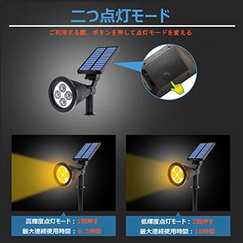 ソーラーライトガーデンライトソーラー(2個セット)7色点灯が可能ソーラーライト2WAY取付方光センサー自動点灯/消灯配線不要アウトドアスポットライト太陽光パネル充電玄関先庭車道歩道のライトアップライトペンダントに最適ergolife(単色)