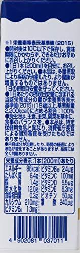 1日分のビタミン低脂肪乳×24本