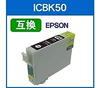 ◆ICチップ付◆エプソン EPSON ICBK50(ブラック)対応 IC50系 互換インクカートリッジ