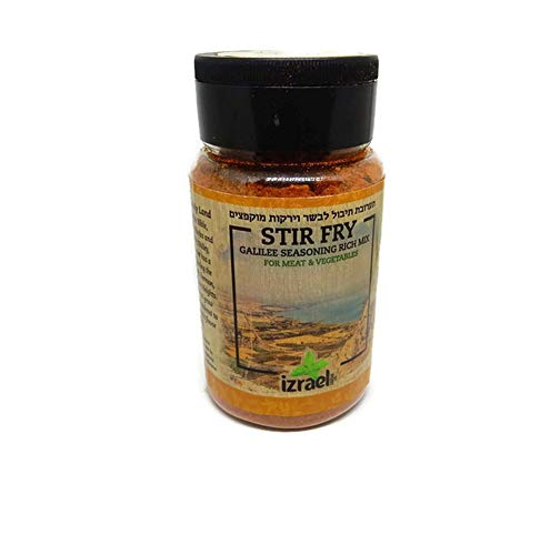 Galilee Stir Fry Seasoning Mix - Rich Mix for Meat & Vegetables