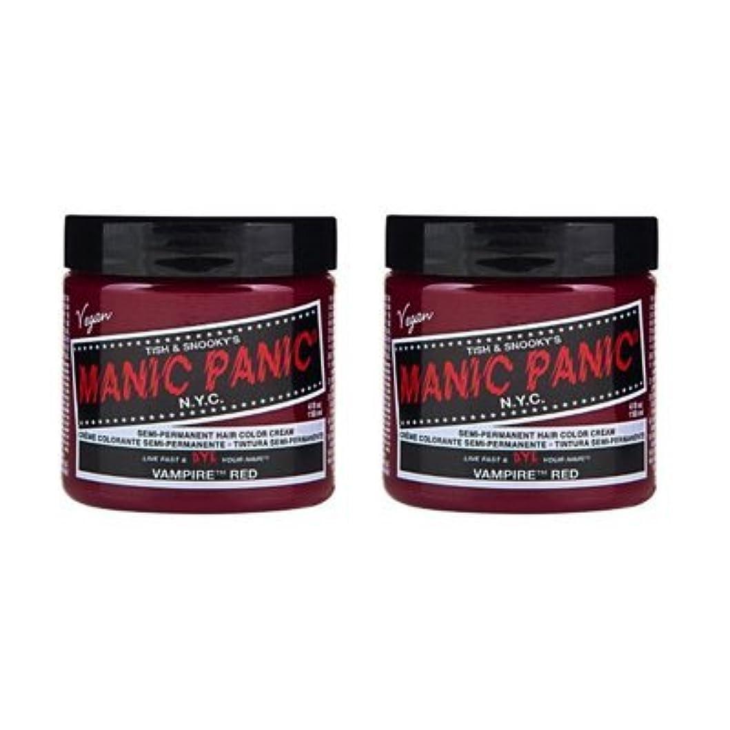 消去間に合わせ株式【2個セット】MANIC PANIC マニックパニック Vampire Red (ヴァンパイア?レッド) 118ml