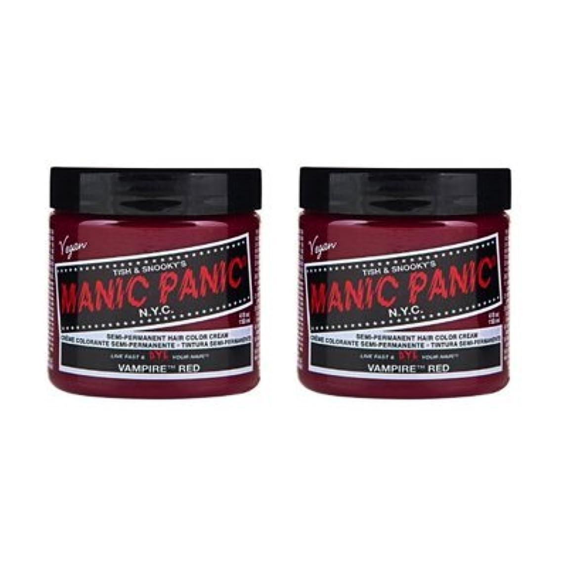 昨日ギャラントリーマイクロプロセッサ【2個セット】MANIC PANIC マニックパニック Vampire Red (ヴァンパイア?レッド) 118ml