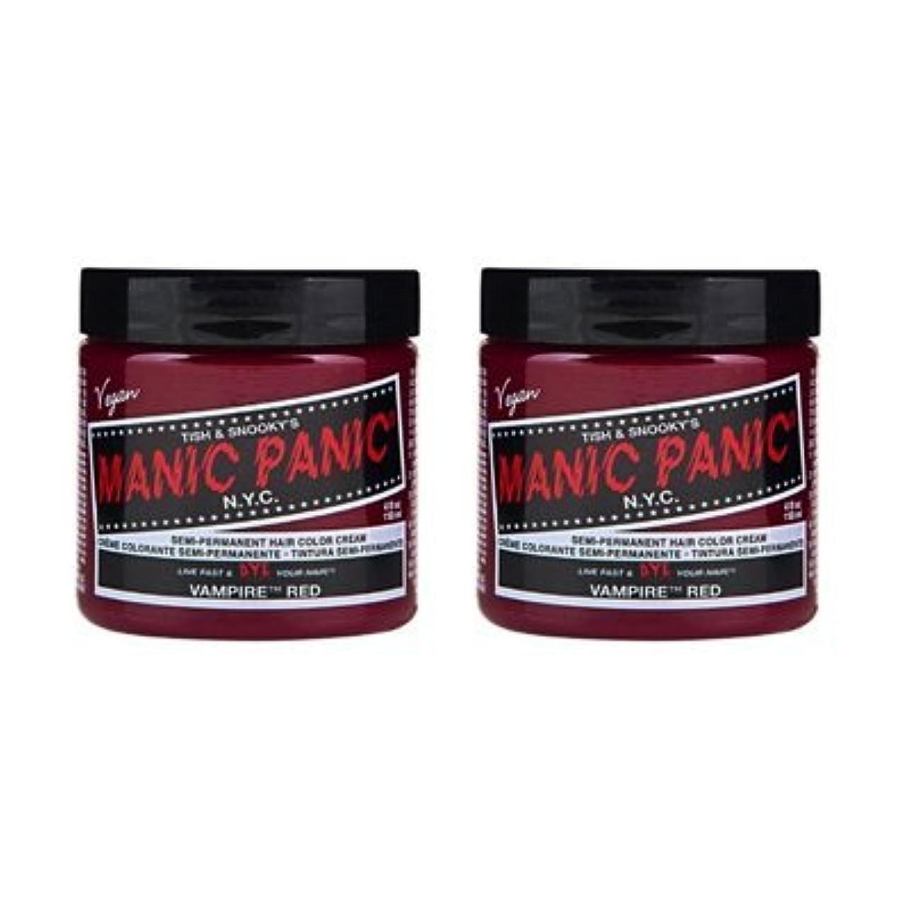 典型的な暫定ボイド【2個セット】MANIC PANIC マニックパニック Vampire Red (ヴァンパイア?レッド) 118ml
