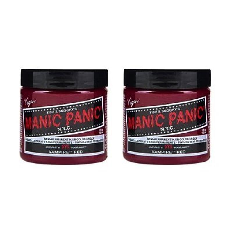 コード資本主義覚えている【2個セット】MANIC PANIC マニックパニック Vampire Red (ヴァンパイア?レッド) 118ml