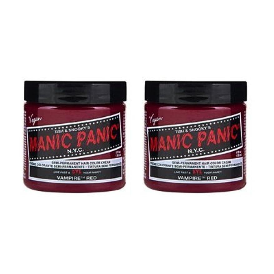 ディスカウント恐れるヘビー【2個セット】MANIC PANIC マニックパニック Vampire Red (ヴァンパイア?レッド) 118ml
