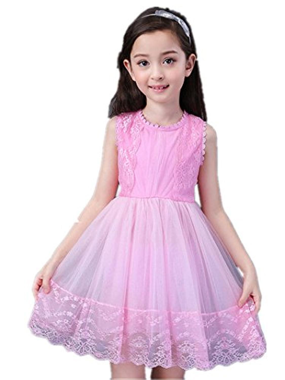 子供ワンピース ドレス フォーマル 女の子 ジュニア ピアノ発表会 パーティー 結婚式 七五三