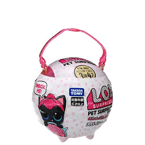 【国内販売正規品】 L.O.L. サプライズ! ペット サプライズ スパイシー キティ