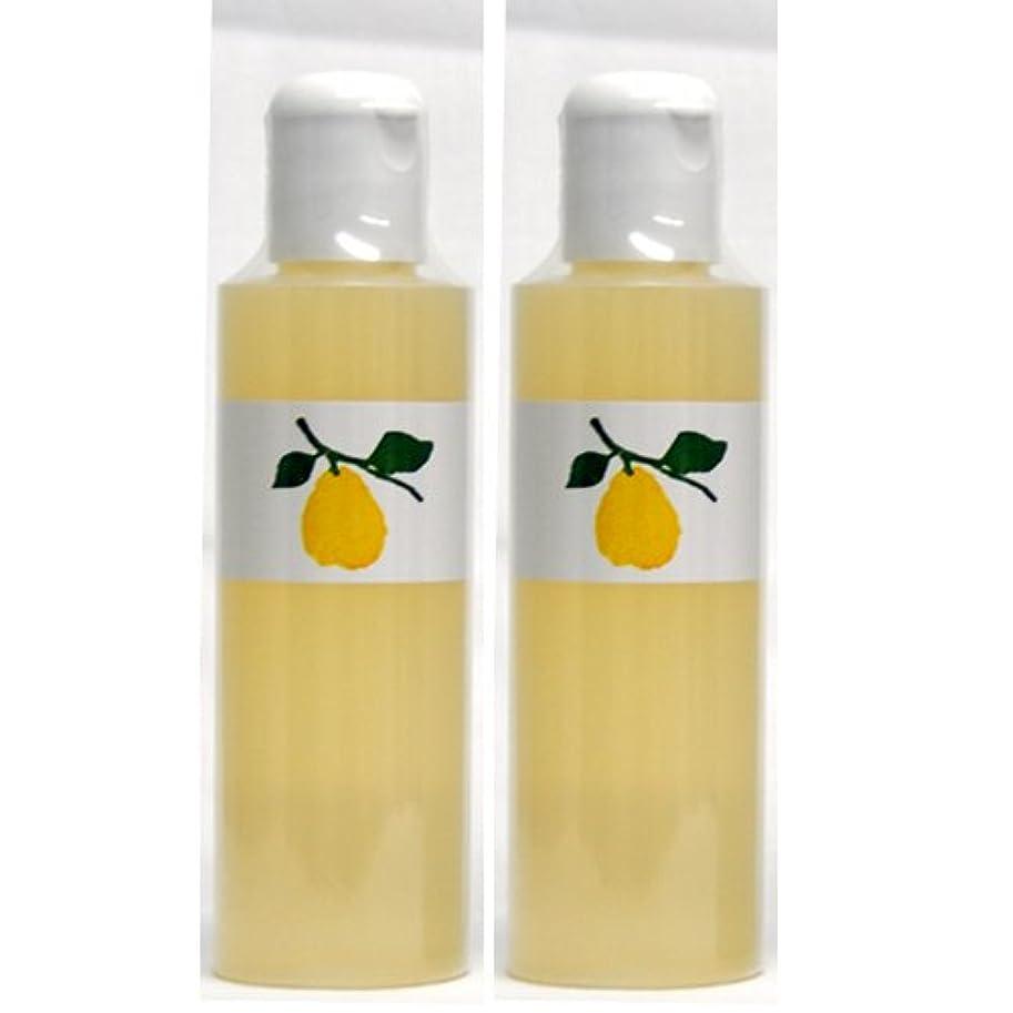 気をつけて故意に枯渇花梨の化粧水 200ml 2本セット