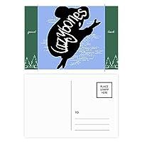 黒のナマケモノの動物のシルエットのナチュラル グッドラック・ポストカードセットのカードを郵送側20個
