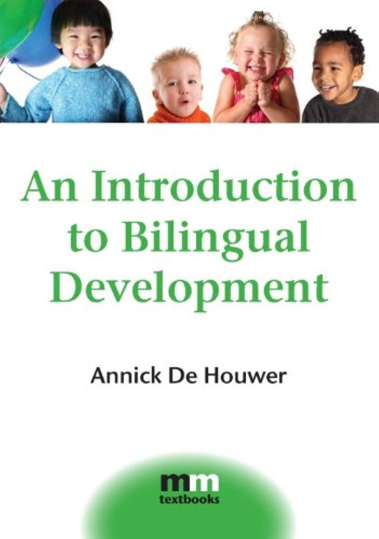構成するスカートランクAn Introduction to Bilingual Development (MM Textbooks Book 4) (English Edition)