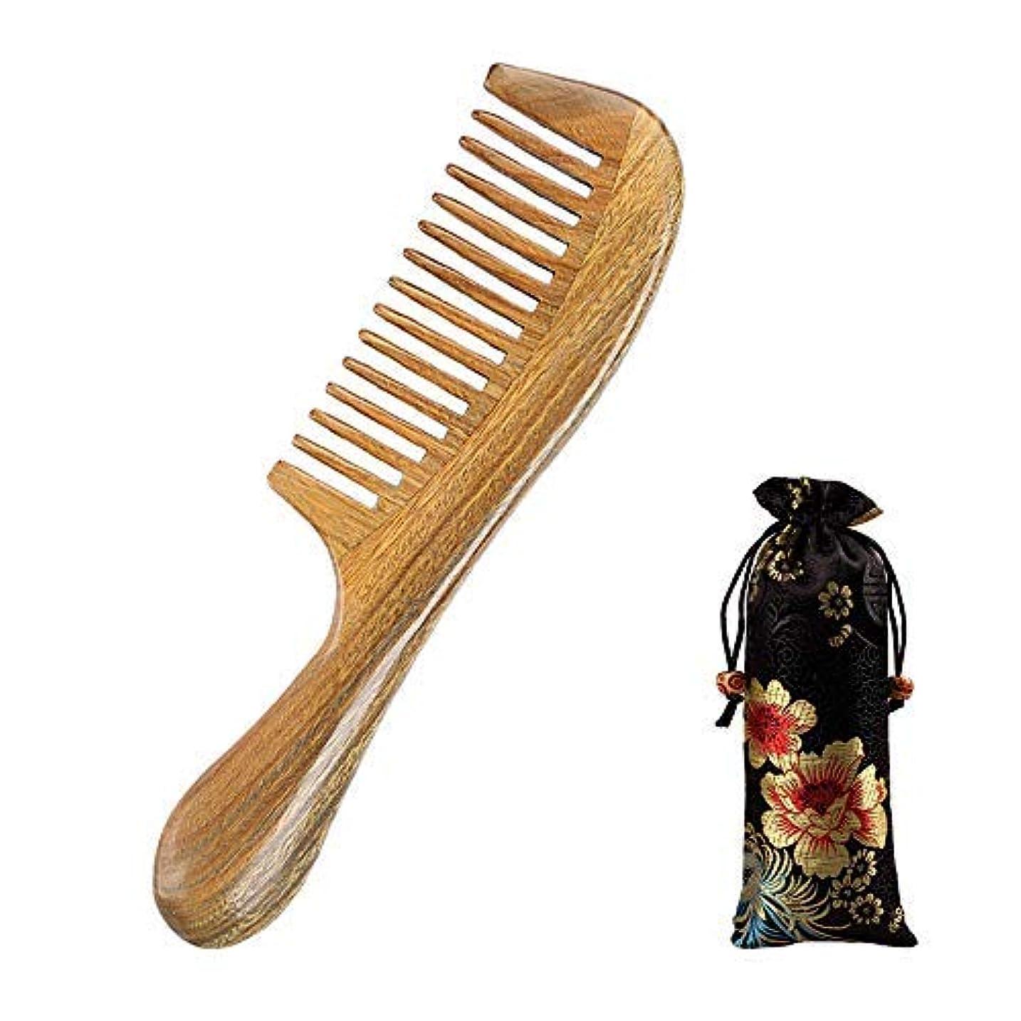 豚肉句読点六Wood Hair Comb, B-MyDreams Natural Green Sandalwood No Static Handmade Wooden Comb [並行輸入品]
