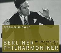 交響曲第4番『イタリア』、他 チェリビダッケ&ベルリン・フィル
