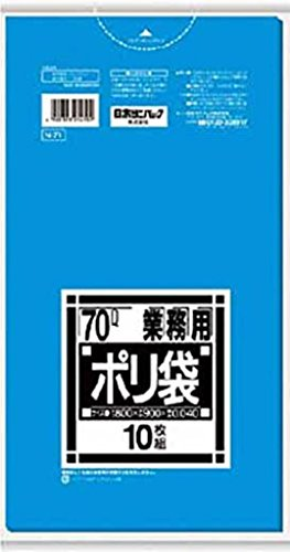 (まとめ買い)日本サニパック ポリゴミ袋 N-71 青 70L 10枚 【×10セット】
