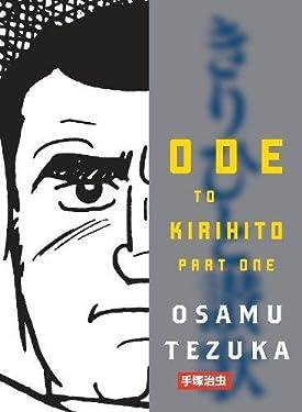 Ode to Kirihito, Part 1