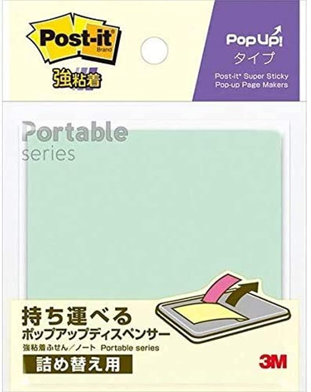 中世の本当にアピールポストイット 強粘着ノート ポータブルシリーズ ポップアップタイプ詰め替え用 75×75mm 30枚×3パッド SSPOP-AA 【× 2 パック 】