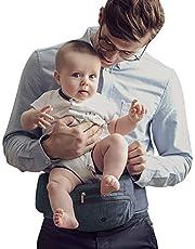 【ベビーアムール】Bebamour 簡単デザイン 抱っこひも たためるヒップシート ベビーキャリー アルミ製支柱 3way ベビー用品 収納袋付き 臀部シート (ダークグレー)