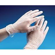 Tendercare Vinyl Powder Free Gloves Medium
