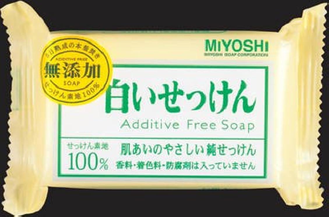 霧深いダルセットスペースミヨシ石鹸  無添加 白いせっけん108g×80点セット (4904551001522)