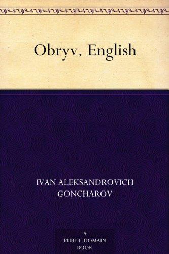 Couverture du livre Obryv. English (English Edition)