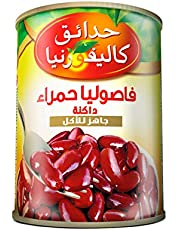 California Garden Canned Red Kidney Beans Dark 400g