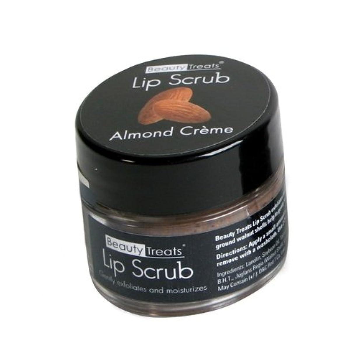 不完全な委員会サワー(3 Pack) BEAUTY TREATS Lip Scrub - Almond Creme (並行輸入品)