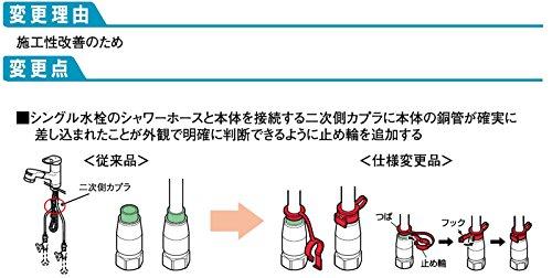 TOTOキッチン用水栓(台付1穴・シングルレバー・タッチスイッチ・ハンドシャワー・吐水切替)TKN34PBTRR