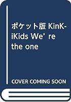 ポケット版 KinKiKids We're the one
