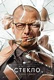 Glass – James McAvoy – Russisch Film Poster Plakat