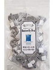 バタフライピー50包セット ティーパック アンチャン 青いお茶 蝶豆花茶 Butterfly Pea パウダー 粉末業務用 お徳用 大容量