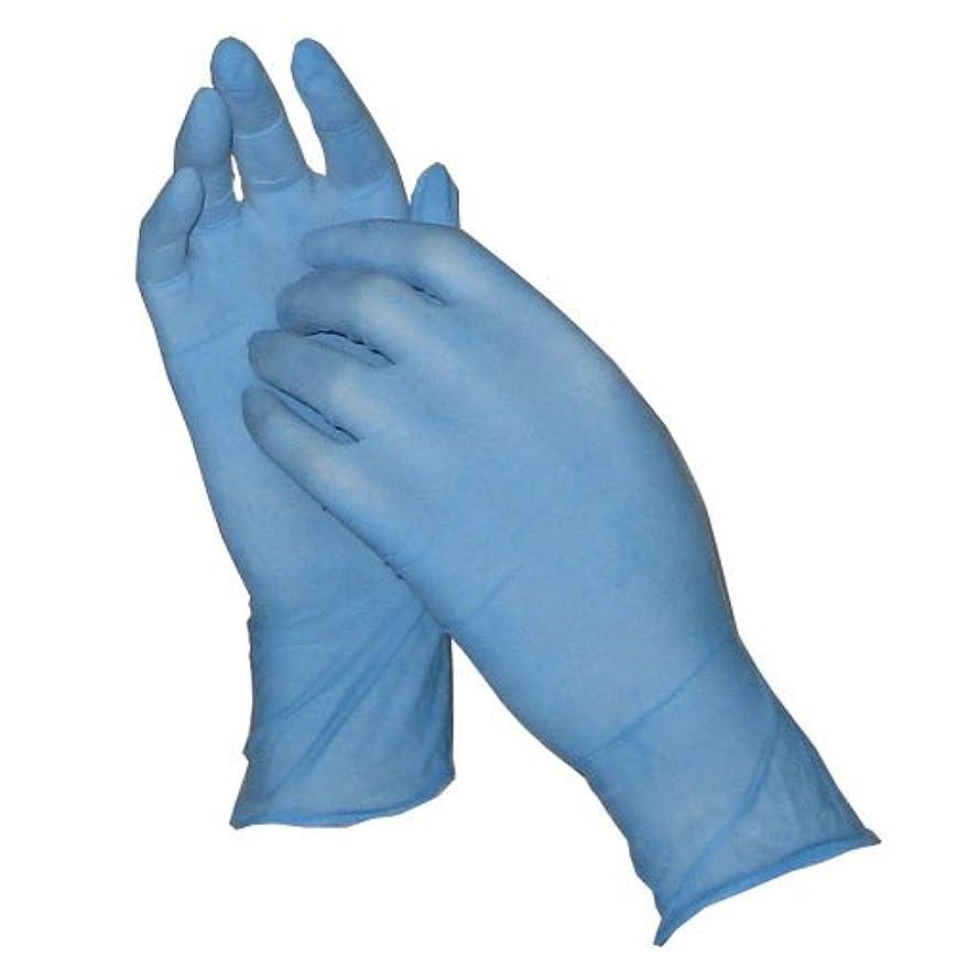 構成資本クッションSL ニトリル手袋(粉付)L ブルー 2000枚