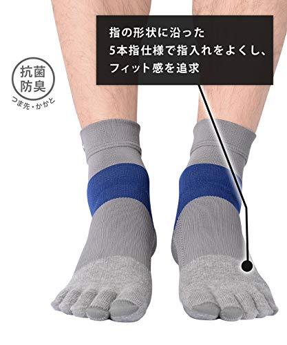 [シーダブリューエックス/ワコール]5本指ショートソックス抗菌防臭(つま先・かかと)ユニセックスBCR610ブラック日本M(24-26cm)(日本サイズM相当)
