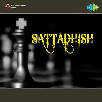 Sattadhish (Original Motion Picture Soundtrack)