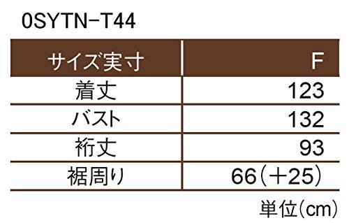 HONDA(ホンダ)『スクーターレインコート(0SYTN-T44)』