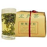 西湖龍井茶、2021年新茶、中国杭州の緑茶の茶葉、谷雨の前に摘み取った西湖龍井、茶農家の直接販売、250g/8.8 oz.、雨前西湖龙井