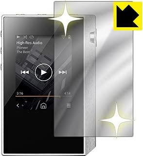 画面が消えると鏡に早変わり ミラータイプ 液晶保護フィルム Mirror Shield private XDP-30R 日本製
