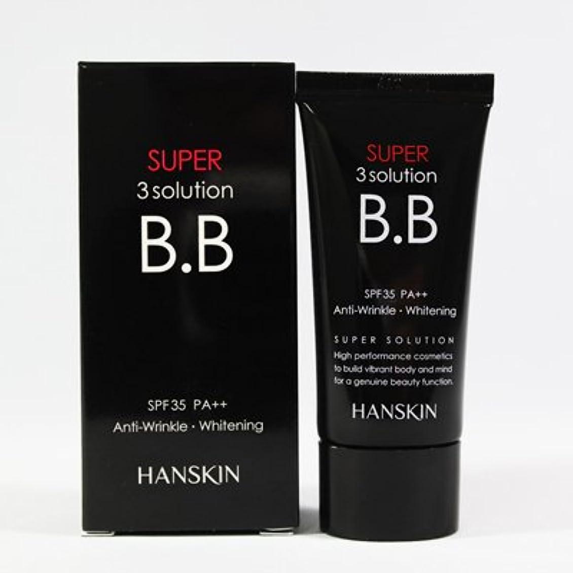 表面的な休憩する機械的HANSKIN ハンスキン スーパー3ソリューションBBクリーム(30g) (箱無し)